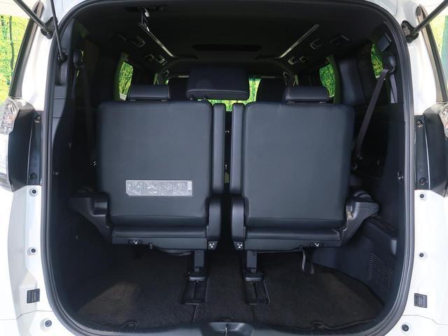 2.5Z Aエディション ゴールデンアイズ 禁煙車 SDナビ フルセグ DVD再生 電動リアゲート バックカメラ LEDヘッドライト 両側電動スライド クルーズコントロール 18インチアルミ ハーフレザーシート(15枚目)
