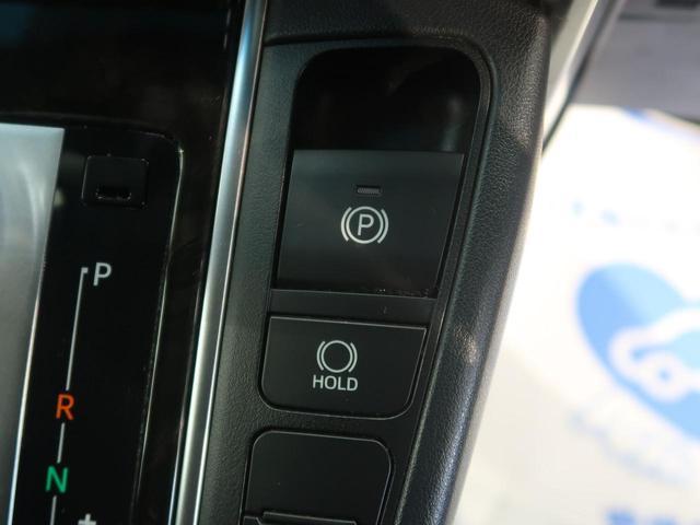 2.5Z Aエディション ゴールデンアイズ 禁煙車 SDナビ フルセグ DVD再生 電動リアゲート バックカメラ LEDヘッドライト 両側電動スライド クルーズコントロール 18インチアルミ ハーフレザーシート(30枚目)