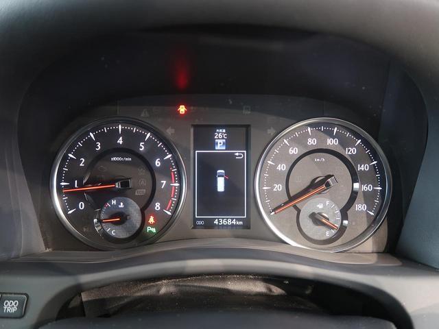 2.5Z Aエディション ゴールデンアイズ 禁煙車 SDナビ フルセグ DVD再生 電動リアゲート バックカメラ LEDヘッドライト 両側電動スライド クルーズコントロール 18インチアルミ ハーフレザーシート(32枚目)