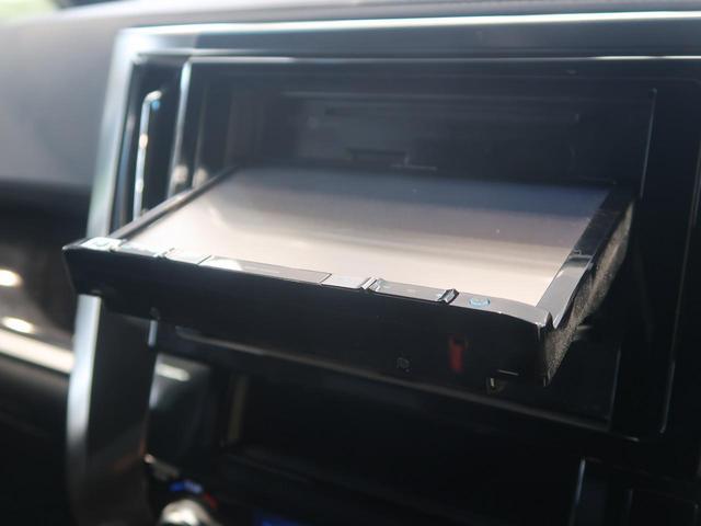 2.5Z Aエディション ゴールデンアイズ 禁煙車 SDナビ フルセグ DVD再生 電動リアゲート バックカメラ LEDヘッドライト 両側電動スライド クルーズコントロール 18インチアルミ ハーフレザーシート(34枚目)
