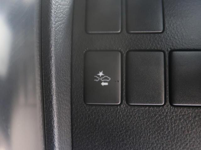 2.5Z Aエディション ゴールデンアイズ 禁煙車 SDナビ フルセグ DVD再生 電動リアゲート バックカメラ LEDヘッドライト 両側電動スライド クルーズコントロール 18インチアルミ ハーフレザーシート(35枚目)