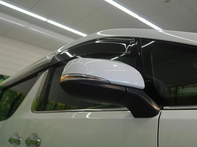 2.5Z Aエディション ゴールデンアイズ 禁煙車 SDナビ フルセグ DVD再生 電動リアゲート バックカメラ LEDヘッドライト 両側電動スライド クルーズコントロール 18インチアルミ ハーフレザーシート(43枚目)
