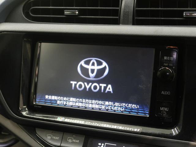 S 純正ナビ 禁煙車 ETC スマートキー バックカメラ(4枚目)