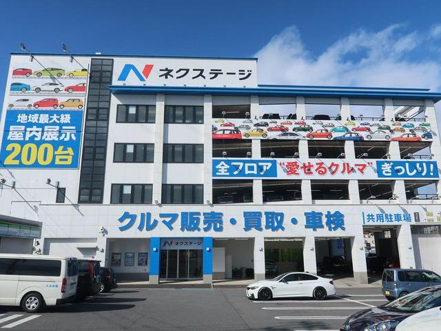 S 純正ナビ 禁煙車 ETC スマートキー バックカメラ(47枚目)