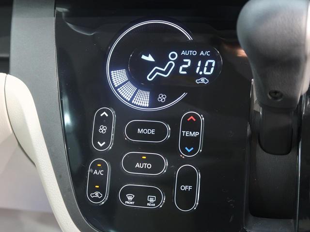 X 禁煙車 2トーンカラー  全周囲カメラ  SDナビ  スマートキー プッシュスタート  ETC  片側パワースライドドア  ワンセグTV  オートエアコン  横滑防止装置  トラクションコントロール(6枚目)
