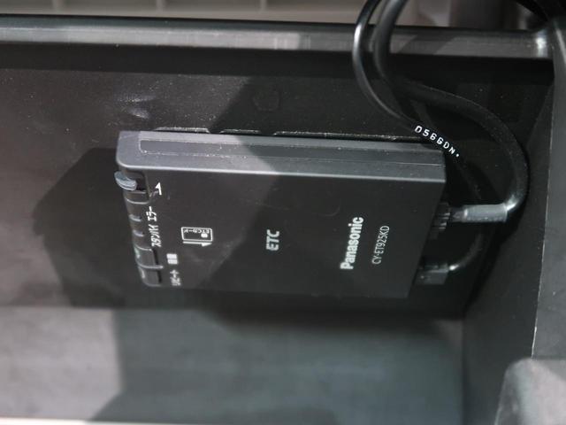 X 禁煙車 2トーンカラー  全周囲カメラ  SDナビ  スマートキー プッシュスタート  ETC  片側パワースライドドア  ワンセグTV  オートエアコン  横滑防止装置  トラクションコントロール(7枚目)