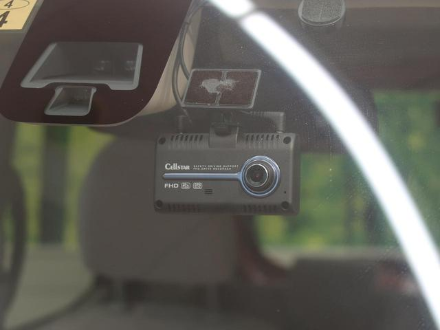 X 禁煙車 2トーンカラー  全周囲カメラ  SDナビ  スマートキー プッシュスタート  ETC  片側パワースライドドア  ワンセグTV  オートエアコン  横滑防止装置  トラクションコントロール(9枚目)