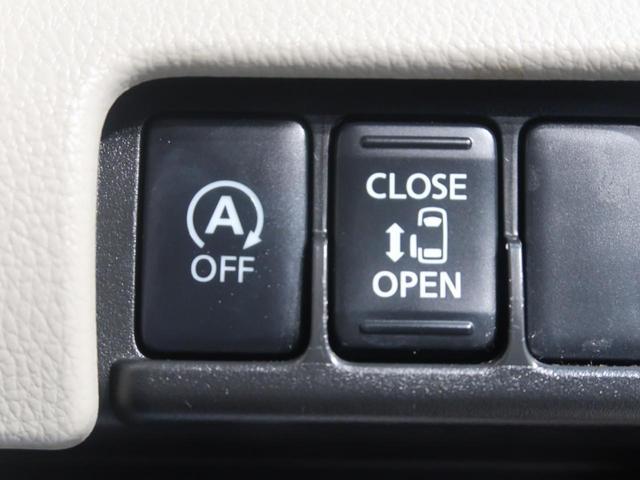 X 禁煙車 2トーンカラー  全周囲カメラ  SDナビ  スマートキー プッシュスタート  ETC  片側パワースライドドア  ワンセグTV  オートエアコン  横滑防止装置  トラクションコントロール(30枚目)