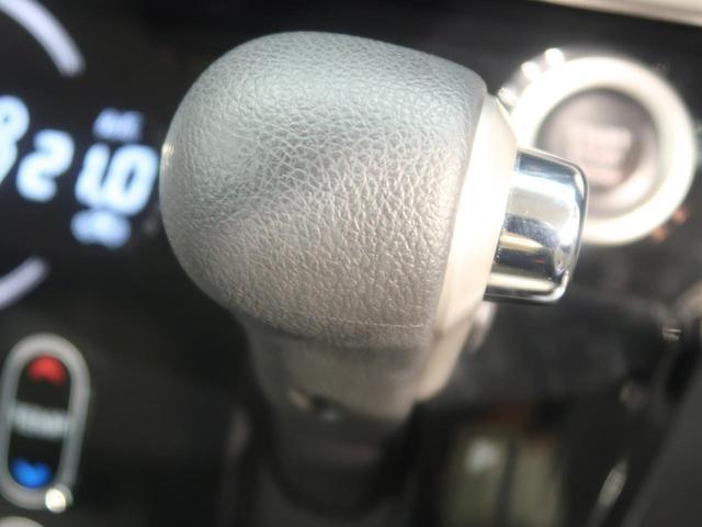 X 禁煙車 2トーンカラー  全周囲カメラ  SDナビ  スマートキー プッシュスタート  ETC  片側パワースライドドア  ワンセグTV  オートエアコン  横滑防止装置  トラクションコントロール(33枚目)