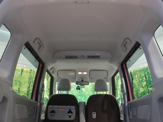 X 禁煙車 2トーンカラー  全周囲カメラ  SDナビ  スマートキー プッシュスタート  ETC  片側パワースライドドア  ワンセグTV  オートエアコン  横滑防止装置  トラクションコントロール(36枚目)