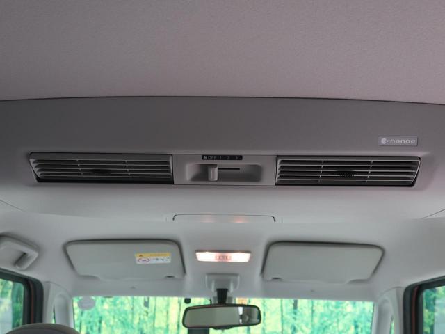 X 禁煙車 2トーンカラー  全周囲カメラ  SDナビ  スマートキー プッシュスタート  ETC  片側パワースライドドア  ワンセグTV  オートエアコン  横滑防止装置  トラクションコントロール(37枚目)
