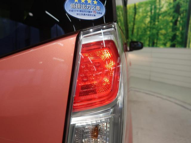 X 禁煙車 2トーンカラー  全周囲カメラ  SDナビ  スマートキー プッシュスタート  ETC  片側パワースライドドア  ワンセグTV  オートエアコン  横滑防止装置  トラクションコントロール(39枚目)