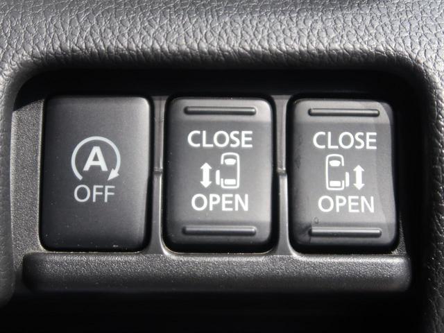 ハイウェイスター X Gパッケージ 禁煙車 全周囲モニター スマートキー 両側パワースライドドア ETC オートエアコン HIDヘッドライト 電動格納ミラー フロントフォグ アイドリングストップ(4枚目)