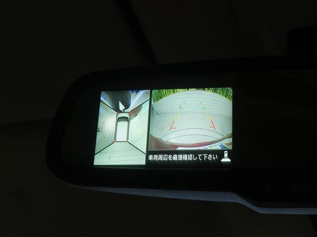 ハイウェイスター X Gパッケージ 禁煙車 全周囲モニター スマートキー 両側パワースライドドア ETC オートエアコン HIDヘッドライト 電動格納ミラー フロントフォグ アイドリングストップ(5枚目)