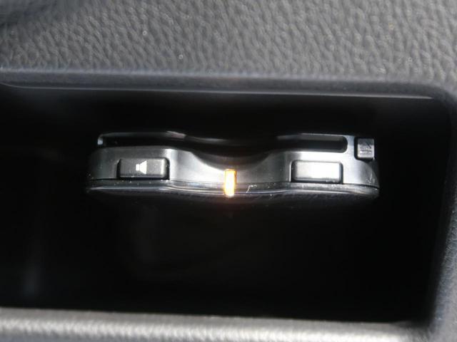 ハイウェイスター X Gパッケージ 禁煙車 全周囲モニター スマートキー 両側パワースライドドア ETC オートエアコン HIDヘッドライト 電動格納ミラー フロントフォグ アイドリングストップ(6枚目)