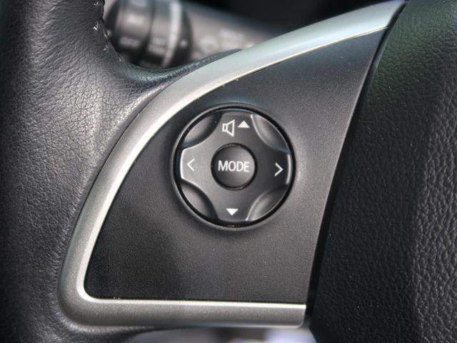 ハイウェイスター X Gパッケージ 禁煙車 全周囲モニター スマートキー 両側パワースライドドア ETC オートエアコン HIDヘッドライト 電動格納ミラー フロントフォグ アイドリングストップ(7枚目)