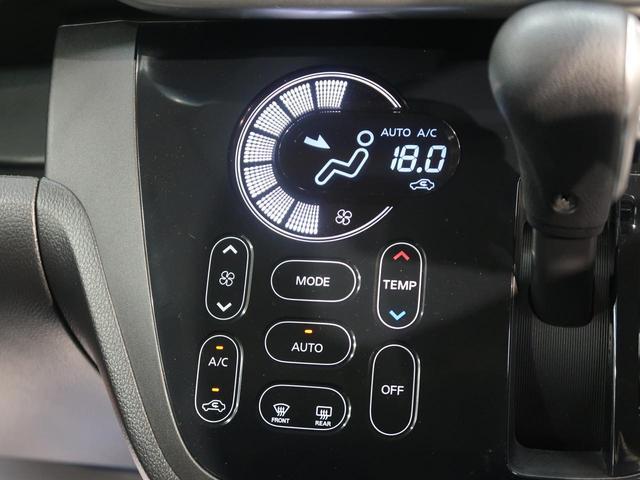 ハイウェイスター X Gパッケージ 禁煙車 全周囲モニター スマートキー 両側パワースライドドア ETC オートエアコン HIDヘッドライト 電動格納ミラー フロントフォグ アイドリングストップ(8枚目)