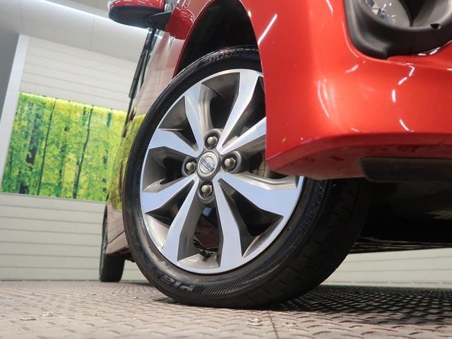 ハイウェイスター X Gパッケージ 禁煙車 全周囲モニター スマートキー 両側パワースライドドア ETC オートエアコン HIDヘッドライト 電動格納ミラー フロントフォグ アイドリングストップ(11枚目)