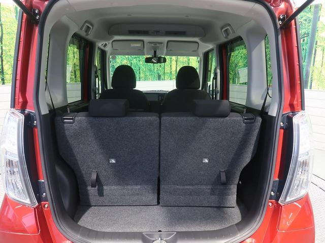 ハイウェイスター X Gパッケージ 禁煙車 全周囲モニター スマートキー 両側パワースライドドア ETC オートエアコン HIDヘッドライト 電動格納ミラー フロントフォグ アイドリングストップ(14枚目)