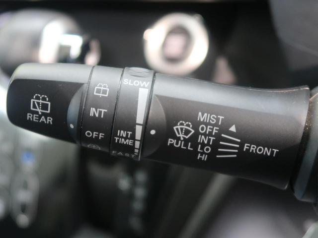 ハイウェイスター X Gパッケージ 禁煙車 全周囲モニター スマートキー 両側パワースライドドア ETC オートエアコン HIDヘッドライト 電動格納ミラー フロントフォグ アイドリングストップ(24枚目)