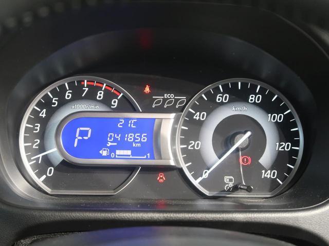 ハイウェイスター X Gパッケージ 禁煙車 全周囲モニター スマートキー 両側パワースライドドア ETC オートエアコン HIDヘッドライト 電動格納ミラー フロントフォグ アイドリングストップ(26枚目)