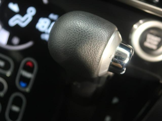 ハイウェイスター X Gパッケージ 禁煙車 全周囲モニター スマートキー 両側パワースライドドア ETC オートエアコン HIDヘッドライト 電動格納ミラー フロントフォグ アイドリングストップ(29枚目)
