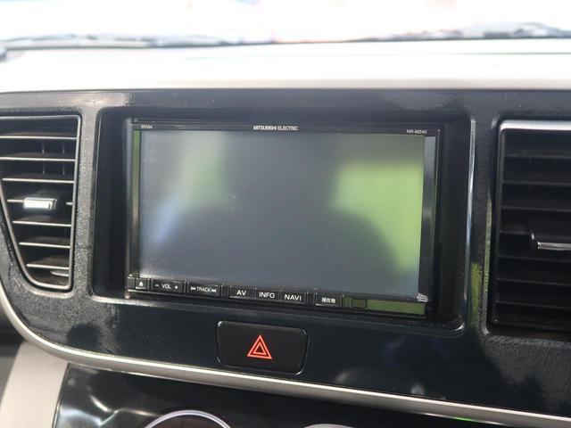 ハイウェイスター X Gパッケージ 禁煙車 全周囲モニター スマートキー 両側パワースライドドア ETC オートエアコン HIDヘッドライト 電動格納ミラー フロントフォグ アイドリングストップ(30枚目)
