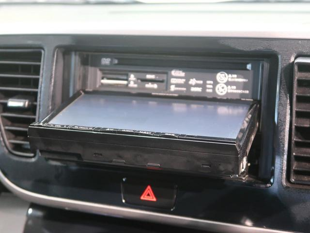 ハイウェイスター X Gパッケージ 禁煙車 全周囲モニター スマートキー 両側パワースライドドア ETC オートエアコン HIDヘッドライト 電動格納ミラー フロントフォグ アイドリングストップ(31枚目)