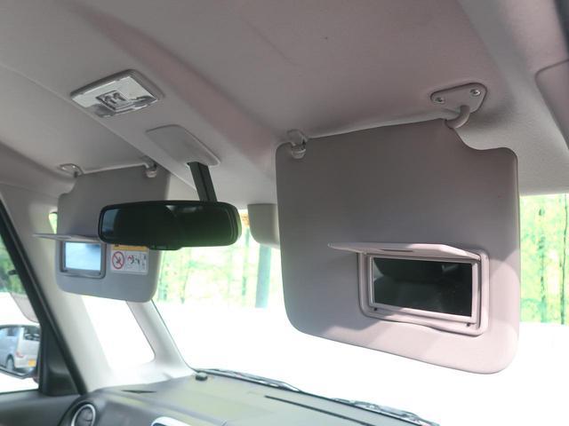ハイウェイスター X Gパッケージ 禁煙車 全周囲モニター スマートキー 両側パワースライドドア ETC オートエアコン HIDヘッドライト 電動格納ミラー フロントフォグ アイドリングストップ(32枚目)