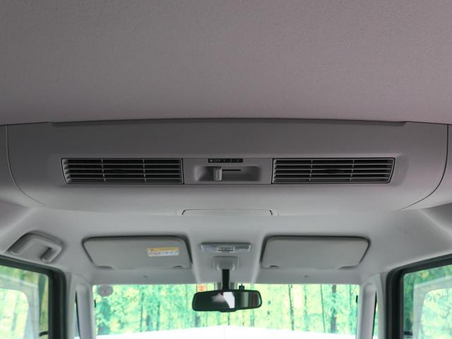 ハイウェイスター X Gパッケージ 禁煙車 全周囲モニター スマートキー 両側パワースライドドア ETC オートエアコン HIDヘッドライト 電動格納ミラー フロントフォグ アイドリングストップ(34枚目)