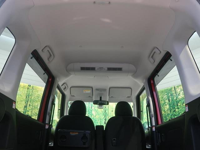 ハイウェイスター X Gパッケージ 禁煙車 全周囲モニター スマートキー 両側パワースライドドア ETC オートエアコン HIDヘッドライト 電動格納ミラー フロントフォグ アイドリングストップ(35枚目)