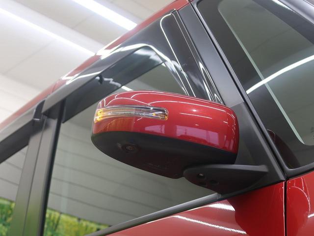 ハイウェイスター X Gパッケージ 禁煙車 全周囲モニター スマートキー 両側パワースライドドア ETC オートエアコン HIDヘッドライト 電動格納ミラー フロントフォグ アイドリングストップ(37枚目)