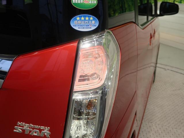 ハイウェイスター X Gパッケージ 禁煙車 全周囲モニター スマートキー 両側パワースライドドア ETC オートエアコン HIDヘッドライト 電動格納ミラー フロントフォグ アイドリングストップ(38枚目)