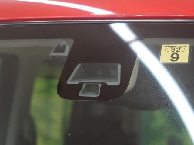 ハイウェイスター X Gパッケージ 禁煙車 全周囲モニター スマートキー 両側パワースライドドア ETC オートエアコン HIDヘッドライト 電動格納ミラー フロントフォグ アイドリングストップ(39枚目)