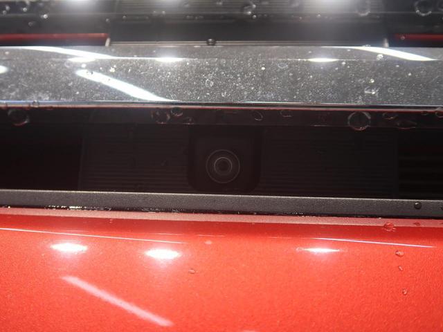 ハイウェイスター X Gパッケージ 禁煙車 全周囲モニター スマートキー 両側パワースライドドア ETC オートエアコン HIDヘッドライト 電動格納ミラー フロントフォグ アイドリングストップ(40枚目)
