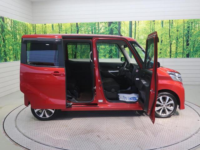 ハイウェイスター X Gパッケージ 禁煙車 全周囲モニター スマートキー 両側パワースライドドア ETC オートエアコン HIDヘッドライト 電動格納ミラー フロントフォグ アイドリングストップ(41枚目)