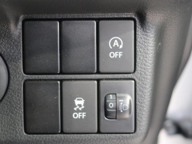 L キーレス 純正CDオーディオ 運転席シートヒーター ハロゲンヘッドライト マニュアルエアコン 純正ホイールキャップ アイドリングストップ ヘッドライトレベライザー 横滑り防止機能 禁煙車(7枚目)
