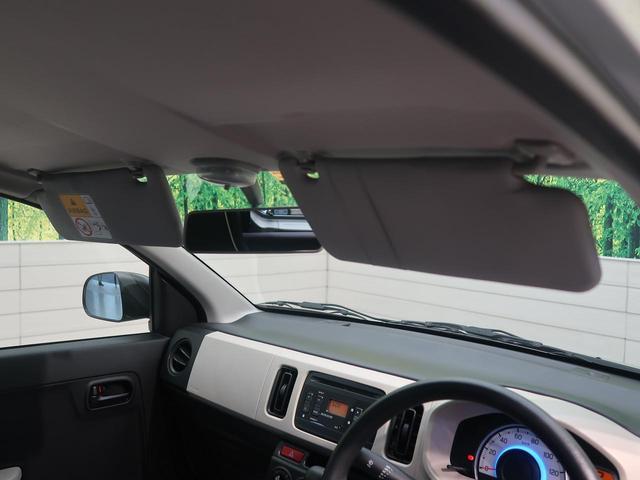L キーレス 純正CDオーディオ 運転席シートヒーター ハロゲンヘッドライト マニュアルエアコン 純正ホイールキャップ アイドリングストップ ヘッドライトレベライザー 横滑り防止機能 禁煙車(27枚目)