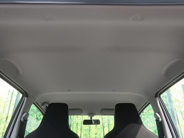 L キーレス 純正CDオーディオ 運転席シートヒーター ハロゲンヘッドライト マニュアルエアコン 純正ホイールキャップ アイドリングストップ ヘッドライトレベライザー 横滑り防止機能 禁煙車(28枚目)