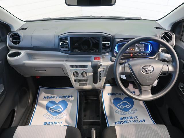 X リミテッドSAIII スマートアシスト3 コーナーセンサー LEDヘッドライト キーレス オートマチックハイビーム 車線逸脱警報機能 マニュアルエアコン 純正ホイールキャップ ヘッドライトレベライザー 禁煙車(2枚目)