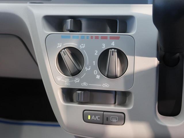 X リミテッドSAIII スマートアシスト3 コーナーセンサー LEDヘッドライト キーレス オートマチックハイビーム 車線逸脱警報機能 マニュアルエアコン 純正ホイールキャップ ヘッドライトレベライザー 禁煙車(3枚目)
