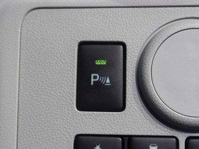 X リミテッドSAIII スマートアシスト3 コーナーセンサー LEDヘッドライト キーレス オートマチックハイビーム 車線逸脱警報機能 マニュアルエアコン 純正ホイールキャップ ヘッドライトレベライザー 禁煙車(7枚目)