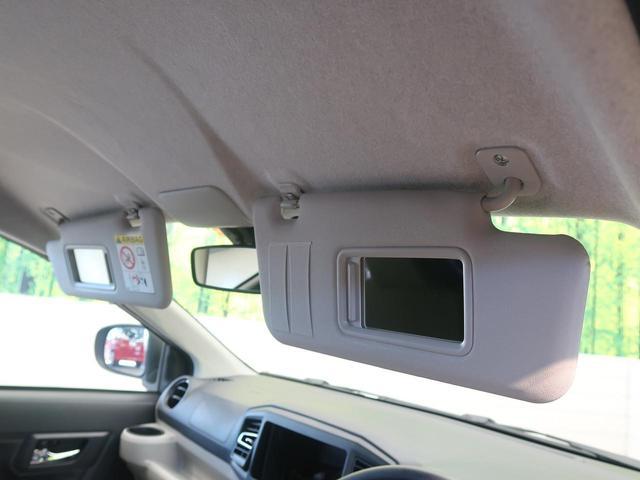 X リミテッドSAIII スマートアシスト3 コーナーセンサー LEDヘッドライト キーレス オートマチックハイビーム 車線逸脱警報機能 マニュアルエアコン 純正ホイールキャップ ヘッドライトレベライザー 禁煙車(8枚目)