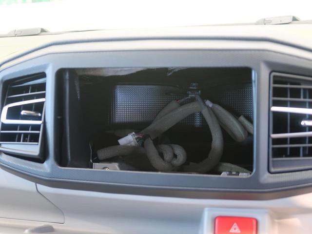 X リミテッドSAIII スマートアシスト3 コーナーセンサー LEDヘッドライト キーレス オートマチックハイビーム 車線逸脱警報機能 マニュアルエアコン 純正ホイールキャップ ヘッドライトレベライザー 禁煙車(23枚目)