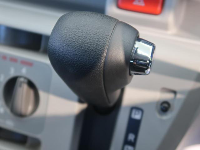 X リミテッドSAIII スマートアシスト3 コーナーセンサー LEDヘッドライト キーレス オートマチックハイビーム 車線逸脱警報機能 マニュアルエアコン 純正ホイールキャップ ヘッドライトレベライザー 禁煙車(24枚目)