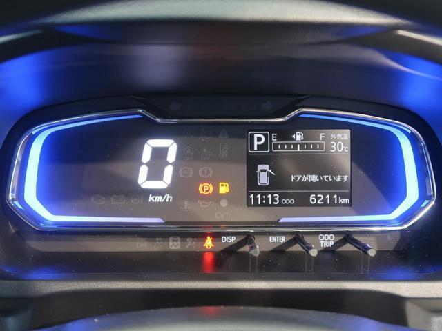 X リミテッドSAIII スマートアシスト3 コーナーセンサー LEDヘッドライト キーレス オートマチックハイビーム 車線逸脱警報機能 マニュアルエアコン 純正ホイールキャップ ヘッドライトレベライザー 禁煙車(27枚目)