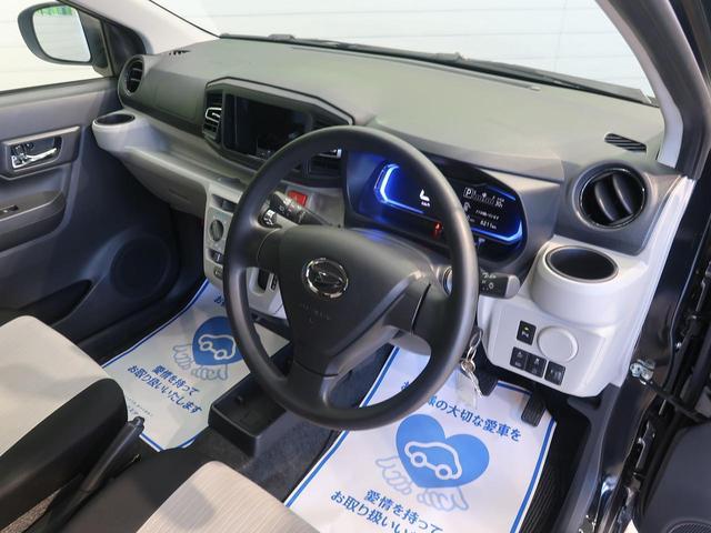X リミテッドSAIII スマートアシスト3 コーナーセンサー LEDヘッドライト キーレス オートマチックハイビーム 車線逸脱警報機能 マニュアルエアコン 純正ホイールキャップ ヘッドライトレベライザー 禁煙車(28枚目)