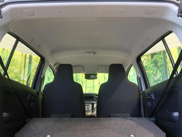 X リミテッドSAIII スマートアシスト3 コーナーセンサー LEDヘッドライト キーレス オートマチックハイビーム 車線逸脱警報機能 マニュアルエアコン 純正ホイールキャップ ヘッドライトレベライザー 禁煙車(29枚目)