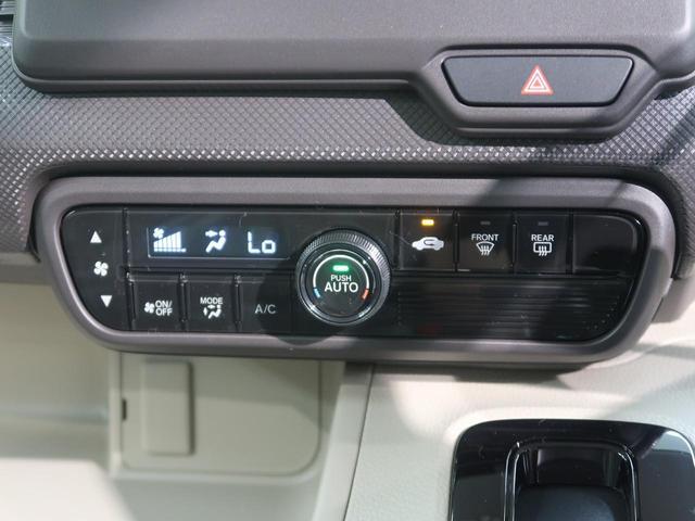 G スライドドア プッシュスタート LEDヘッドライト 横滑り防止機能 ウィンカーミラー オートエアコン 純正ホイールキャップ バニティミラー ベンチシート 禁煙車(3枚目)