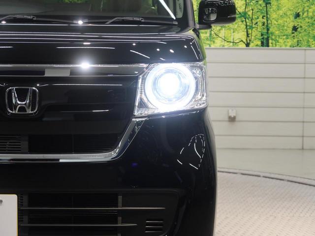 G スライドドア プッシュスタート LEDヘッドライト 横滑り防止機能 ウィンカーミラー オートエアコン 純正ホイールキャップ バニティミラー ベンチシート 禁煙車(10枚目)